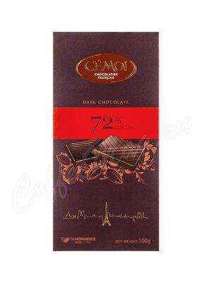 Горький шоколад Cemoi 72% Cocoa 100 г