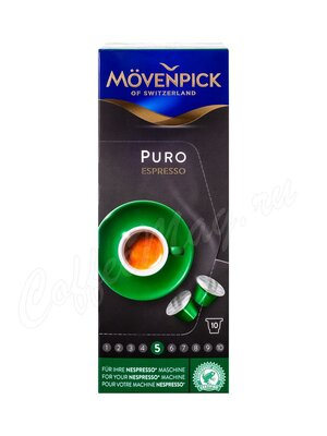 Кофе Movenpick в капсулах Espresso Puro 10 шт