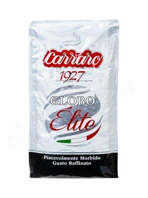 Кофе Carraro в зернах Globo Elite 1 кг  в.у.