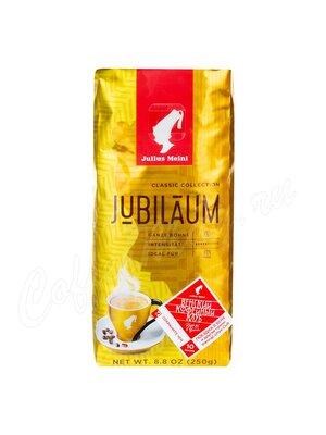 Кофе Julius Meinl в зернах Юбилейный 250 гр