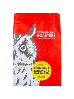 Кофе Owl в зернах Сладкая Колумбия Декаф Эль Карамель 200 г