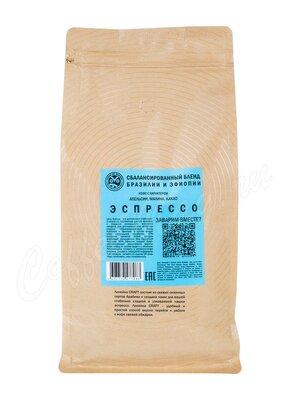 Кофе Owl Бленд Бразилии и Эфиопии