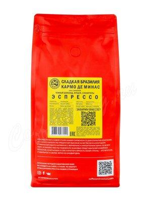 Кофе Owl в зернах Сладкая Бразилия Кармо де Минас 1 кг