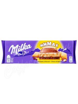 Шоколад Milka Choco Biscuit 300 гр