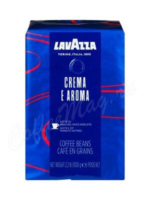 Кофе Lavazza в зернах Crema e Aroma 1 кг (Horeca)