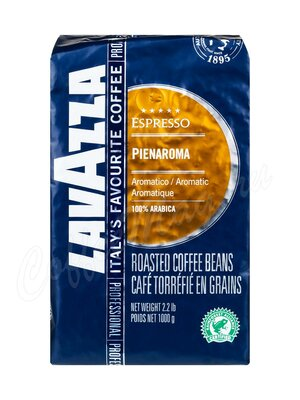 Кофе Lavazza в зернах Pienaroma 1 кг