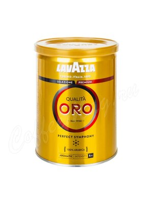Кофе Lavazza молотый Oro 250 гр