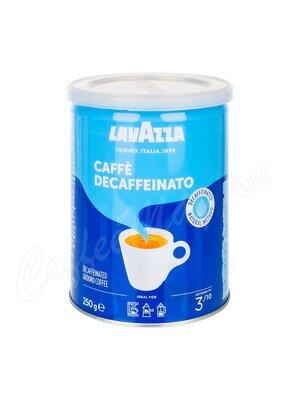 Кофе Lavazza молотый Decaffeinato 250 гр ж.б.