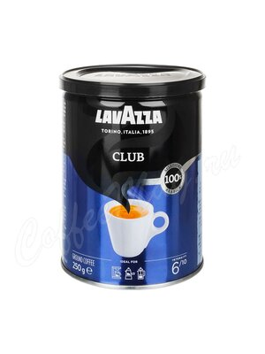 Кофе Lavazza молотый Club 250 г