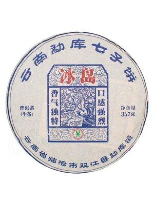 Пуэр блин Зелень Юннаня шен 357 г (BT-615)