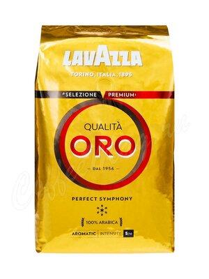 Кофе Lavazza в зернах Qualita Oro 1 кг в.у.