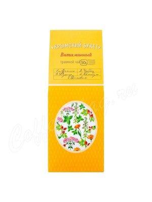 Плодово-травяная смесь Витаминный Крымский букет 50 г