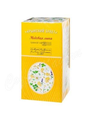 Крымский букет Фитосбор Медовая липа, в пакетиках 20 шт