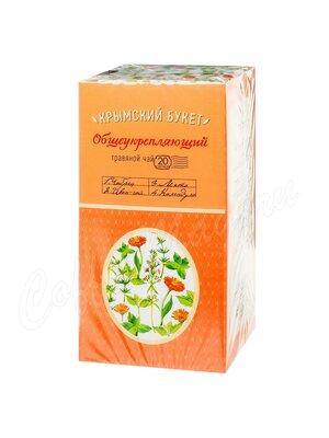 Травяная смесь Общеукрепляющий Крымский букет пакетированный 20 шт