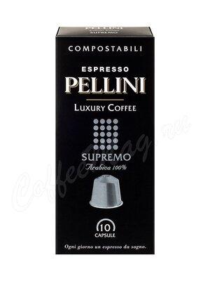 Кофе Pellini Supremo в капсулах (10 шт по 5 г)