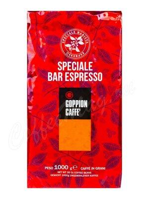Кофе Goppion Caffe в зернах Speciale Bar Espresso 1 кг