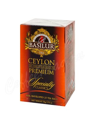 Чай Basilur Избранная классика Цейлон Орандж Пекое в пакетиках 25 шт