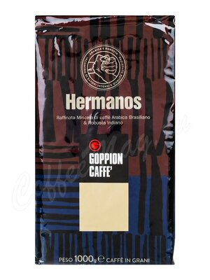 Кофе Goppion Caffe Hermanos в зернах 1 кг