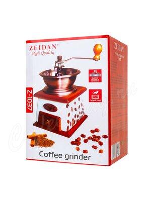 Кофемолка ручная Zeidan Z-1037