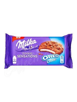Печенье Milka Sensations Oreo 156 г