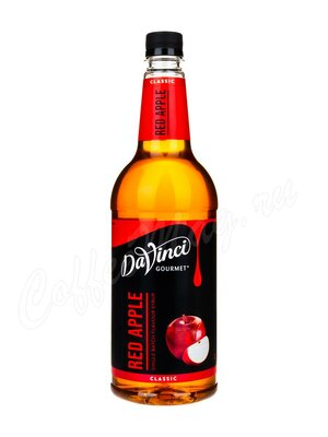 Сироп Da Vinci Красное яблоко 1 л