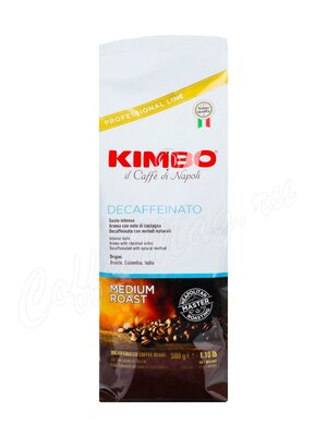 Кофе Kimbo в зернах Decaffeinato 500 г