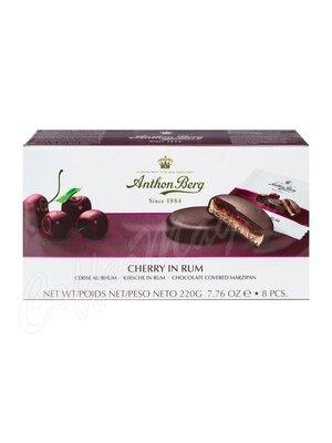 Anthon Berg Шоколадные конфеты с марципаном вишня в роме 220 г