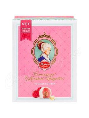 Reber Constanze Mozart Kugeln Шоколадные конфеты из белого шоколада с орехом пралине 120 г
