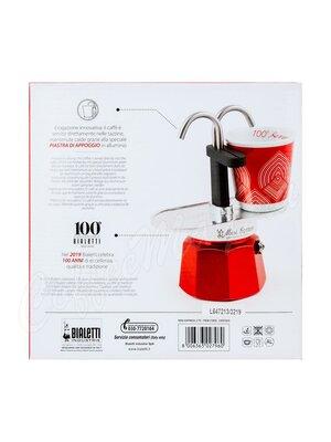 Bialetti Mini Express Набор: к столетию гейзерная кофеварка на 2 чашки + 2 чашки