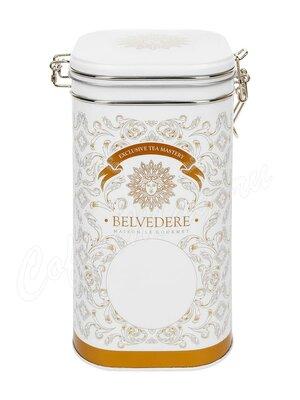 Belvedere Банка для чая Exclusive с защелкой 500 гр