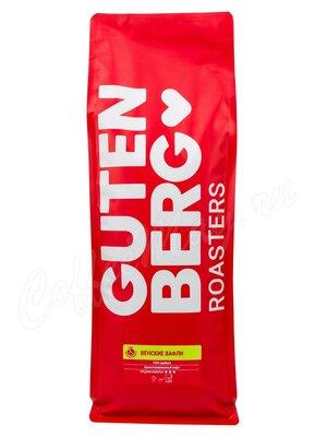 Кофе Gutenberg Венские вафли в зернах 1 кг
