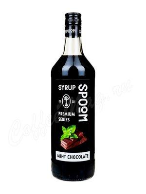 Сироп Spoom Шоколад с мятой 1 л