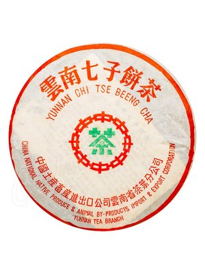 16-летний Юннань Чи Цзе Бинг Шен Пуэр 357 гр