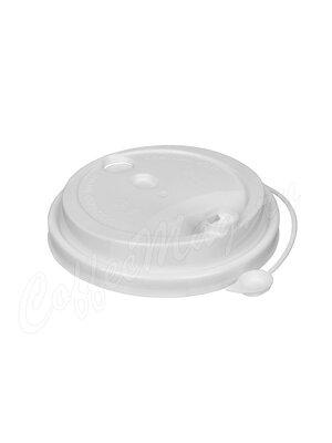Крышка для стаканов ФЛИП-ТОП Белая 80 мм (50шт)