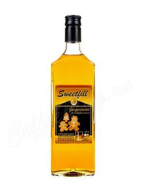 Сироп Sweetfill Имбирный пряник 0.5 л