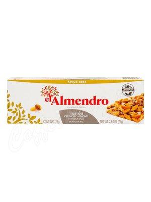 El Almendro Хрустящий миндальный туррон с морской солью 75 гр