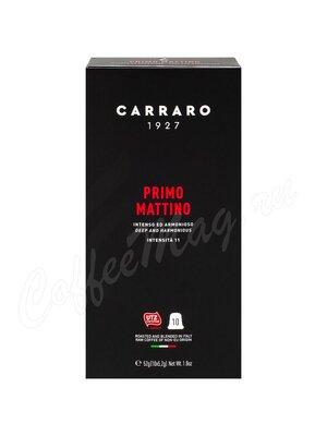 Кофе Carraro в капсулах Primo Mattino / Примо Маттино