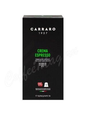 Кофе Carraro в капсулах Crema Espresso / Крема Эспрессо