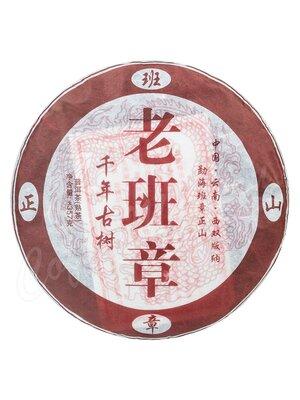 Пуэр блин Юн Шан (Танец Дракона) шу 357 гр (2017 г)