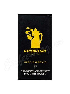Кофе Hausbrandt молотый Nero Espresso 250 г