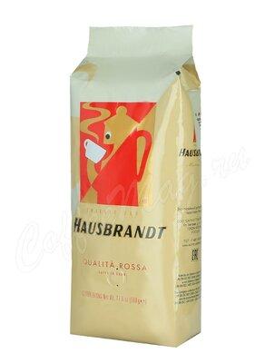 Кофе Hausbrandt в зернах Rossa 500 г