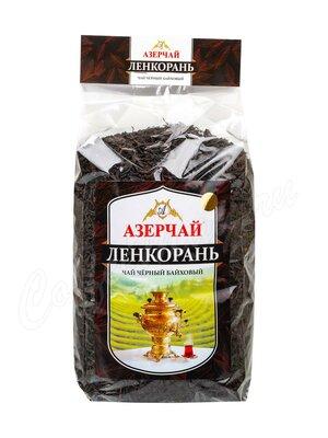 Черный чай Azercay Ленкорань Lenkaran  (на развес)