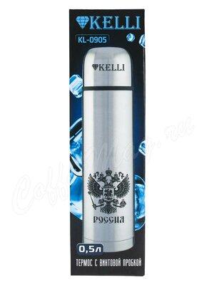 Термос Kelli KL-0905 500 мл