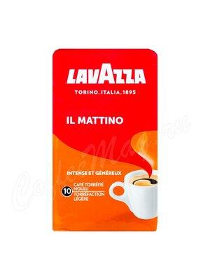 Кофе Lavazza молотый IL Mattino 250 г
