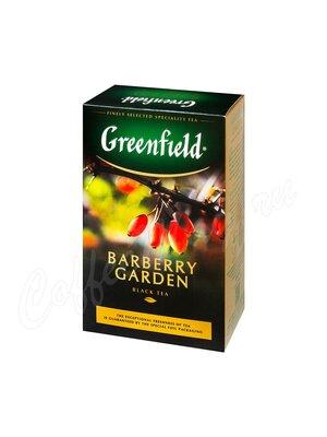 Чай Greenfield Barberry Garden черный 100 г