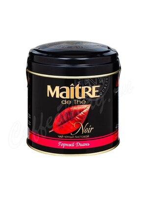 Чай Maitre Горный Диань черный 100 г