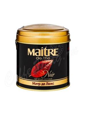 Чай Maitre де Люкс черный 100 г