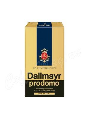 Кофе Dallmayr молотый Prodomo 250 г