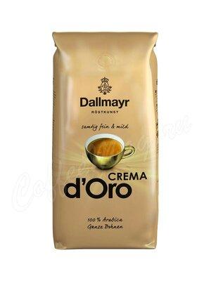 Кофе Dallmayr в зернах Crema d`Oro 500 г