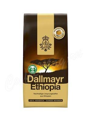 Кофе Dallmayr в зернах Ethiopia 500 г